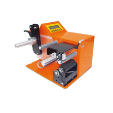 Small Label Dispenser 70mm - DP03