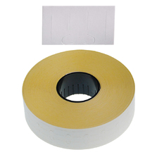 Removable 20x11mm White Labels