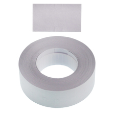 Plain White Freezer Grade 18x10.4mm - 48102SAT